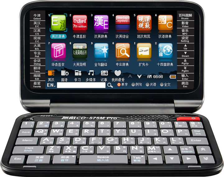 Education Tablet For School 01